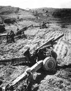 155 Howitzer Battery (Korea)